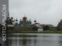 Соловки 2012, фотоотчет, тур на Соловки из Архангельска